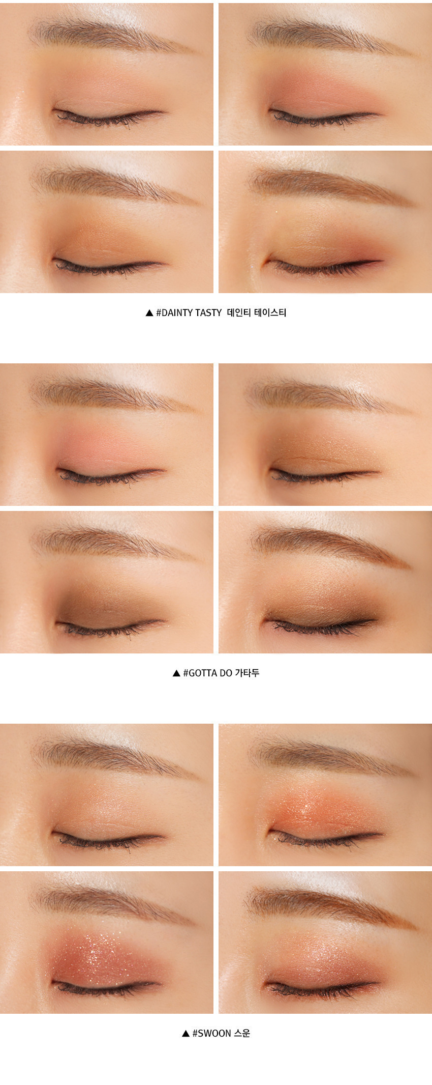 mood_recipe_eyeshadow
